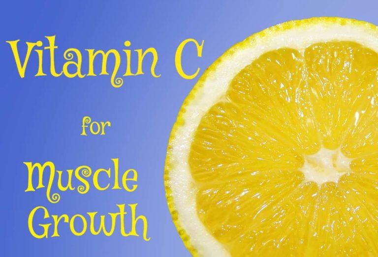 筋トレ後のテストステロン値の急降下を劇的に抑制する ビタミンC を摂取しよう