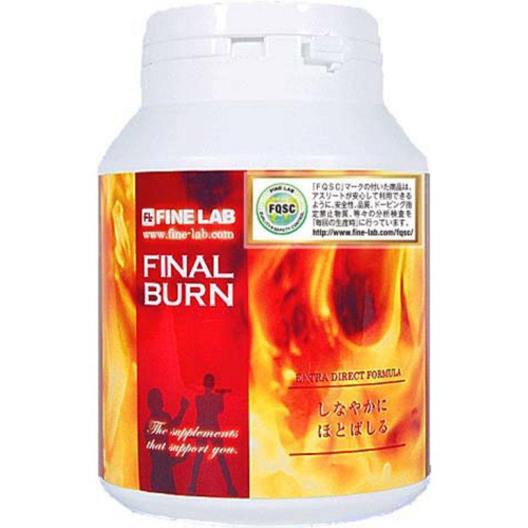 脂肪燃焼サプリ【ファインラボ ファイナルバーン 】の効果を科学的にレビュー