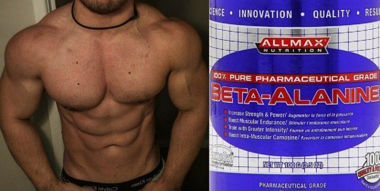 ベータアラニン の効果を正しく理解して筋力向上・筋肥大を最大限に引き出そう