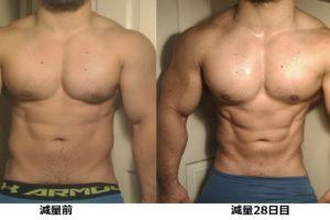 【 減量期のフル食 】リーンバルクで付き過ぎた体脂肪をミニ減量で落とすメリット2つ